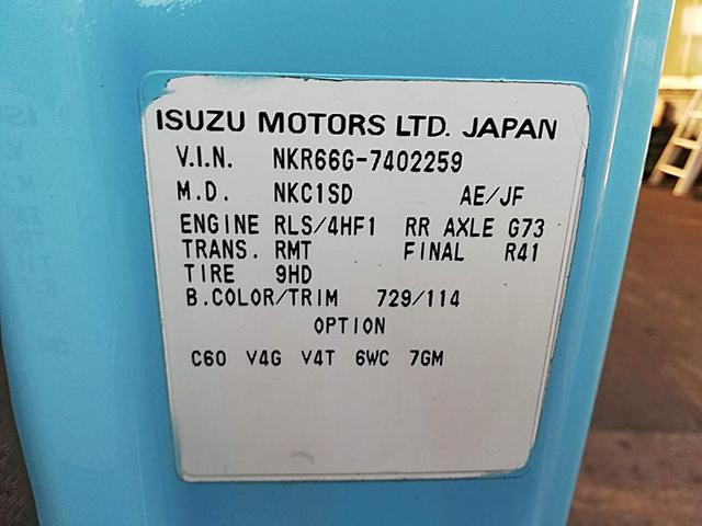 「その他」「エルフトラック」「トラック」「福岡県」の中古車20