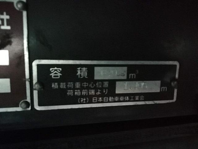 3t巻き込み6.9立米パッカー車 極東開発(10枚目)