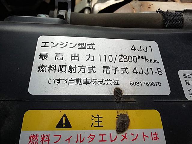 3tダンプフルフラットロー 新明和(12枚目)