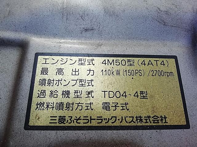 3tバキューム車 森田(11枚目)
