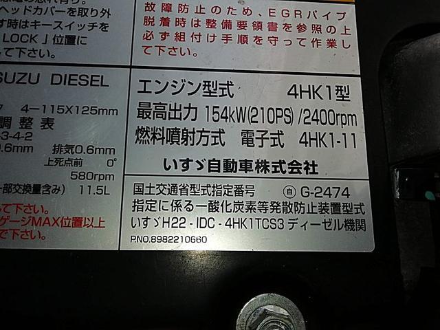 4tアルミウィング格納ゲート付 新明和(12枚目)