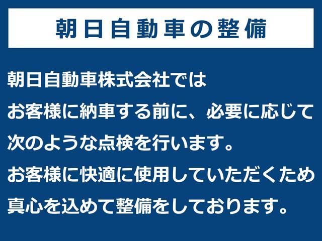 4tアルミウィング格納ゲート付 新明和(25枚目)