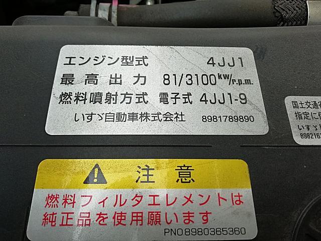 1.5t平ボデーフラットロー(10枚目)