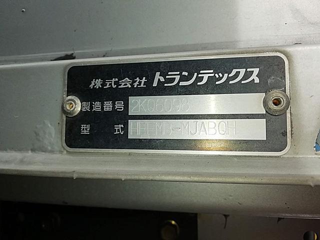 7t増トンワイドアルミウィング トランテックス エアサス(10枚目)