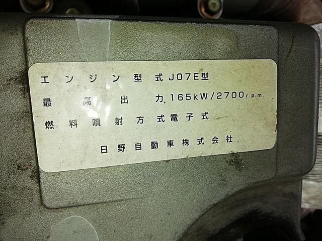 「その他」「レンジャー」「トラック」「福岡県」の中古車12