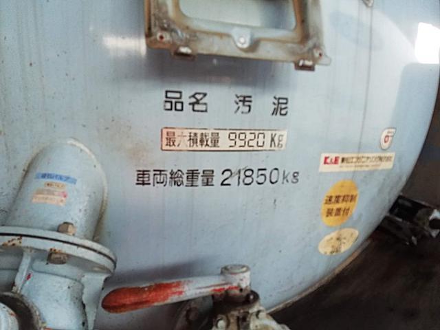大型バキュームダンパー 兼松エンジニアリング(7枚目)