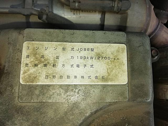 「その他」「レンジャー」「トラック」「福岡県」の中古車13