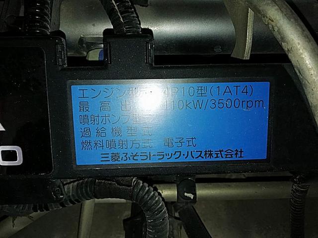 2.5tタンクローリー2室流量計付 タンク書類有(9枚目)