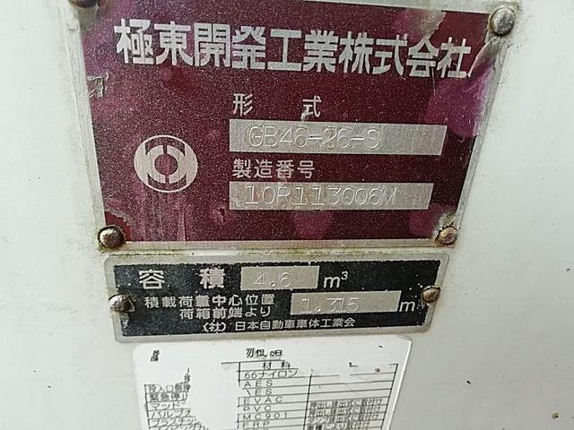 「その他」「エルフトラック」「トラック」「福岡県」の中古車23
