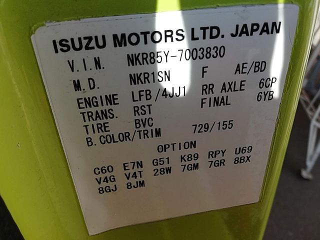 2t巻込み5.8立米パッカー車 新明和(15枚目)