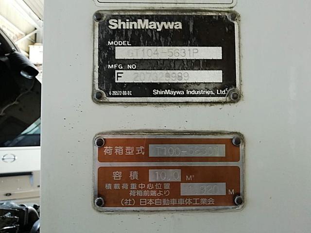 「その他」「ファイター」「トラック」「福岡県」の中古車11