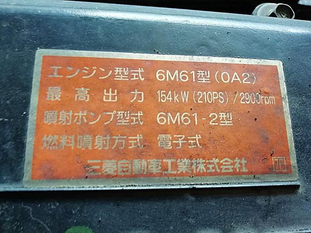 「その他」「ファイター」「トラック」「福岡県」の中古車13