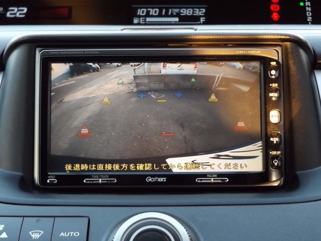 ホンダ ステップワゴン スパーダS スマートスタイルED HDDナビ TV 2年保証