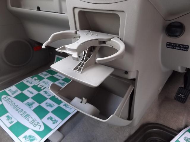 ☆ドリンクホルダーと小物入れも使いやすい場所にあります!