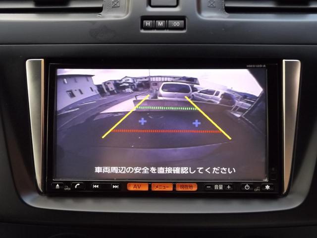 ハイウェイスターG 純正フルエアロ 電動スライドドア HDDナビ TV Bカメラ ETC I-stop 全国対応2年無料保証(17枚目)