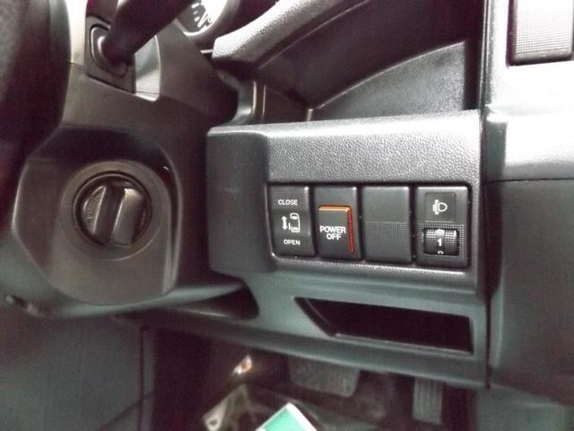ハイウェイスターG 純正フルエアロ 電動スライドドア HDDナビ TV Bカメラ ETC I-stop 全国対応2年無料保証(20枚目)