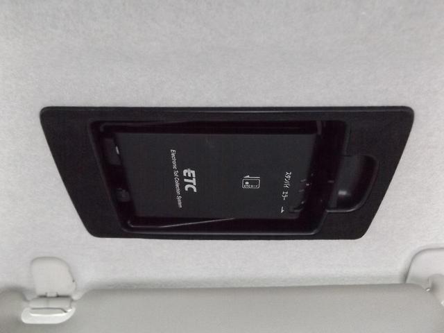 ハイウェイスターG 純正フルエアロ 電動スライドドア HDDナビ TV Bカメラ ETC I-stop 全国対応2年無料保証(24枚目)