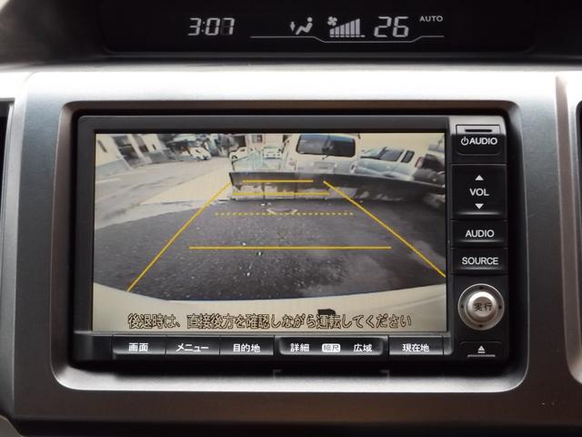 L 両側電動 HDDナビ TV Bカメ ETC 全国2年保証(14枚目)