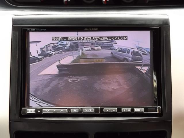 ZS 煌 両電動ドア HDDナビ TV Bカメ 全国2年保証(15枚目)