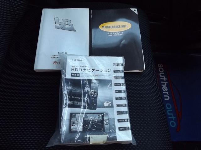 Z エアロ-Gパッケージ HDDナビ TV 全国2年保証(20枚目)
