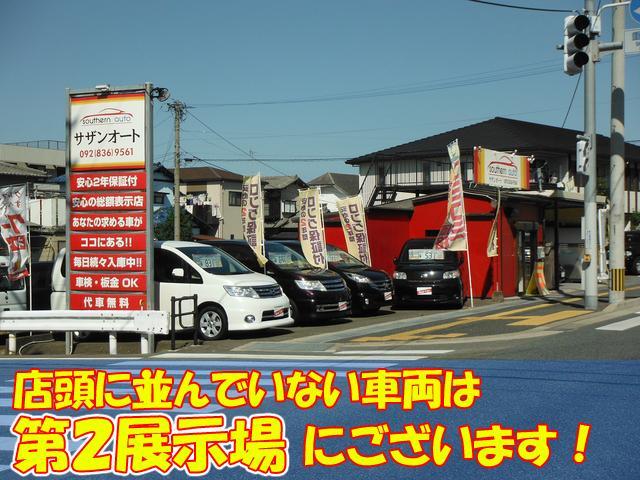 「トヨタ」「ヴォクシー」「ミニバン・ワンボックス」「福岡県」の中古車24