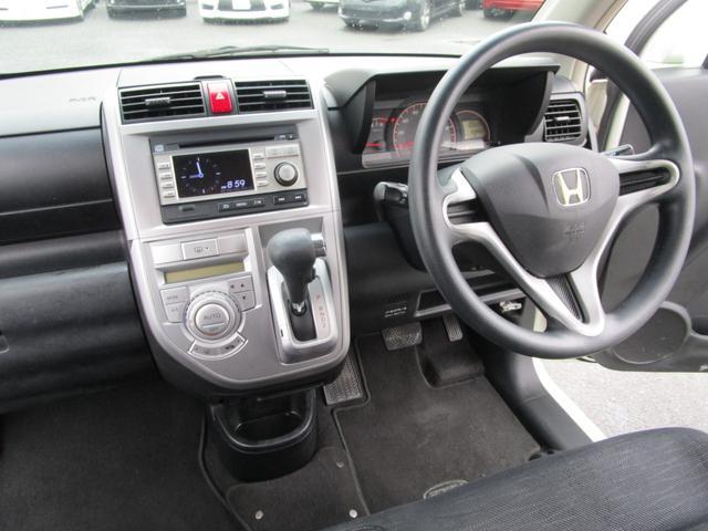 「ホンダ」「ゼストスパーク」「コンパクトカー」「福岡県」の中古車58