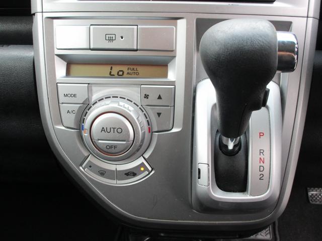「ホンダ」「ゼストスパーク」「コンパクトカー」「福岡県」の中古車72
