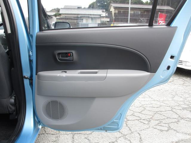「トヨタ」「パッソ」「コンパクトカー」「福岡県」の中古車46