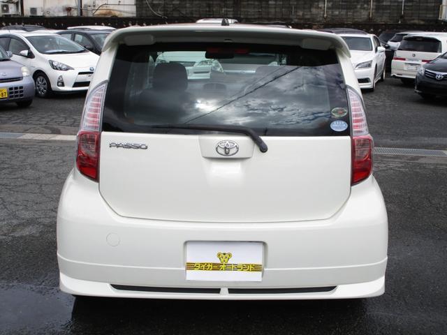 「トヨタ」「パッソ」「コンパクトカー」「福岡県」の中古車6