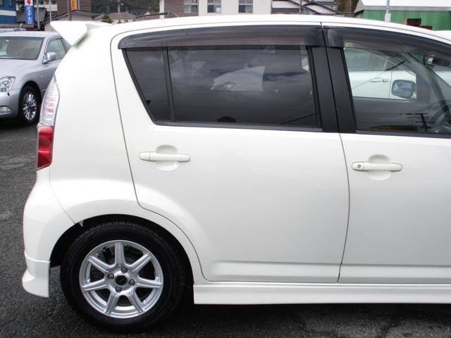「トヨタ」「パッソ」「コンパクトカー」「福岡県」の中古車8