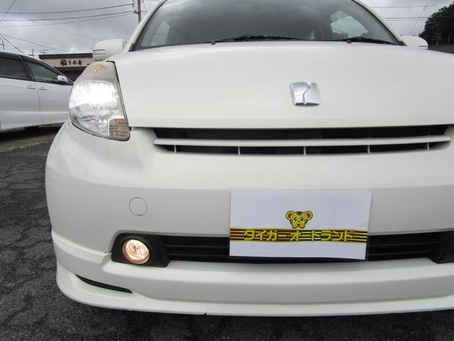 「トヨタ」「パッソ」「コンパクトカー」「福岡県」の中古車61