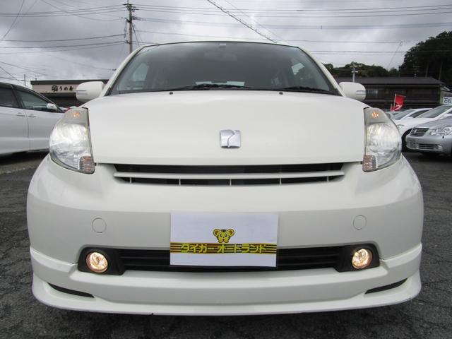 「トヨタ」「パッソ」「コンパクトカー」「福岡県」の中古車63