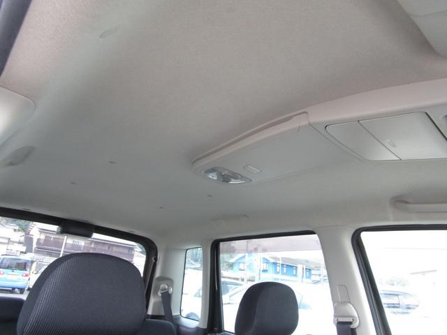 「スバル」「ステラ」「コンパクトカー」「福岡県」の中古車18