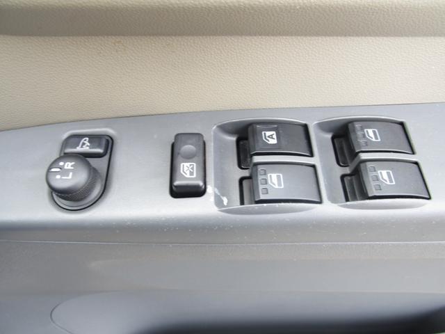 「ダイハツ」「ミラ」「軽自動車」「福岡県」の中古車76