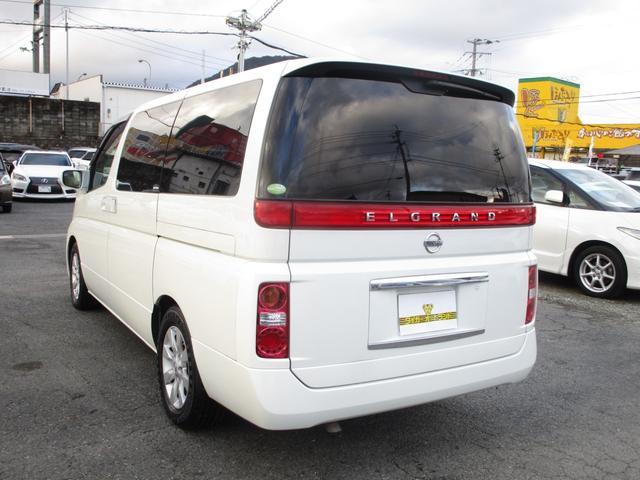 「日産」「エルグランド」「ミニバン・ワンボックス」「福岡県」の中古車5