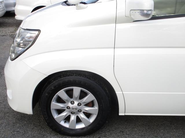 「日産」「エルグランド」「ミニバン・ワンボックス」「福岡県」の中古車36