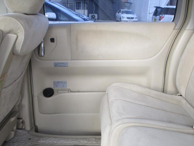 「日産」「エルグランド」「ミニバン・ワンボックス」「福岡県」の中古車46