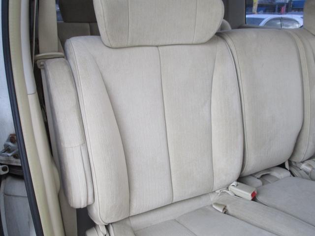「日産」「エルグランド」「ミニバン・ワンボックス」「福岡県」の中古車48