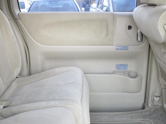 「日産」「エルグランド」「ミニバン・ワンボックス」「福岡県」の中古車49