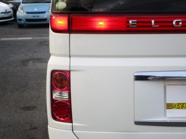 「日産」「エルグランド」「ミニバン・ワンボックス」「福岡県」の中古車66