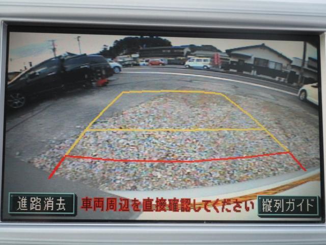 「トヨタ」「マークX」「セダン」「福岡県」の中古車70