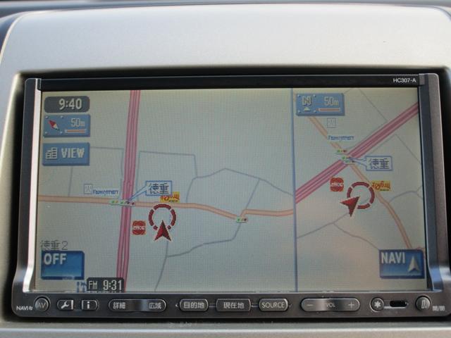 「日産」「セレナ」「ミニバン・ワンボックス」「福岡県」の中古車19