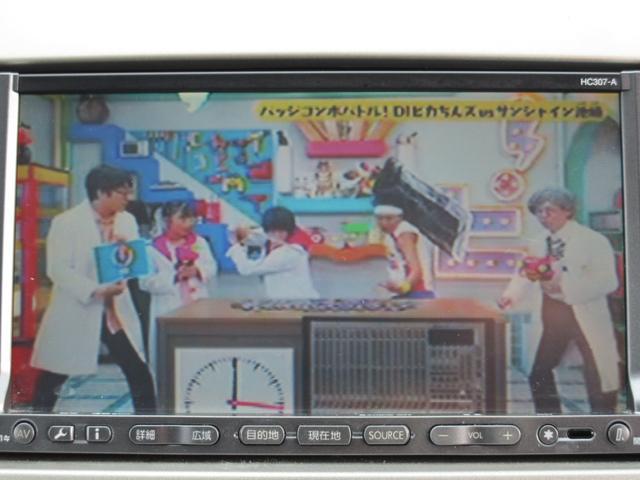 「日産」「セレナ」「ミニバン・ワンボックス」「福岡県」の中古車72