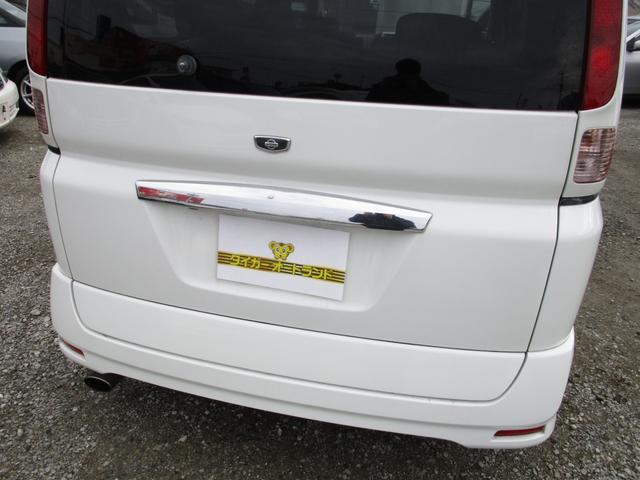 「日産」「セレナ」「ミニバン・ワンボックス」「福岡県」の中古車29