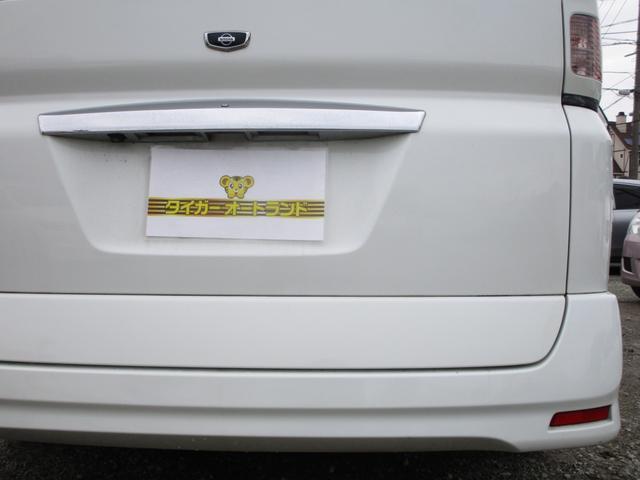 「日産」「セレナ」「ミニバン・ワンボックス」「福岡県」の中古車68