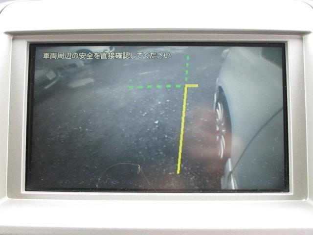 「日産」「セレナ」「ミニバン・ワンボックス」「福岡県」の中古車73