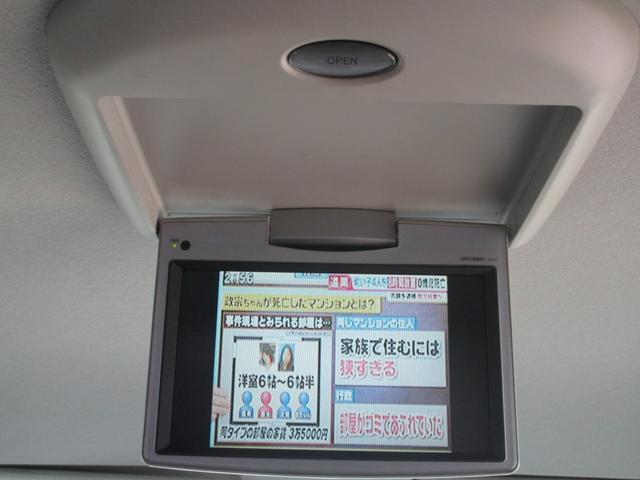 「トヨタ」「ノア」「ミニバン・ワンボックス」「福岡県」の中古車74