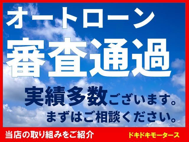 「ホンダ」「ゼストスパーク」「コンパクトカー」「福岡県」の中古車4