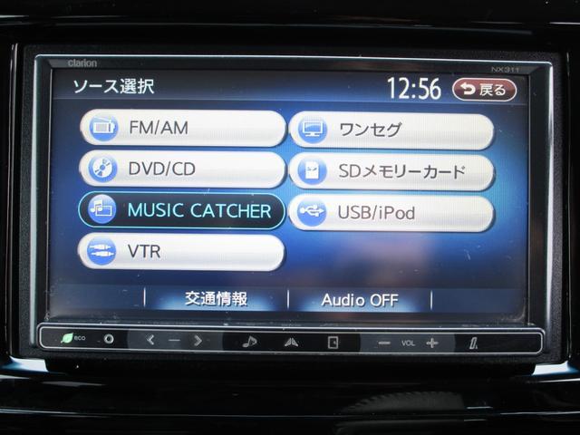 「ホンダ」「ゼストスパーク」「コンパクトカー」「福岡県」の中古車75