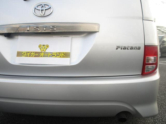プラタナ 片側パワースライドドア フリップダウンモニター 社外メモリーナビ フルセグ DVD再生 CD Bluetooth ETC オートライト HID キーレス バックカメラ タイミングチェーン 7人乗り(69枚目)